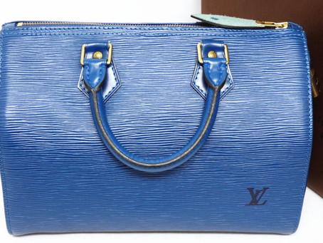 妙法寺のD様から古いヴィトンの鞄を買取|須磨区・垂水区で売るならE-brand(いーぶらんど)へ