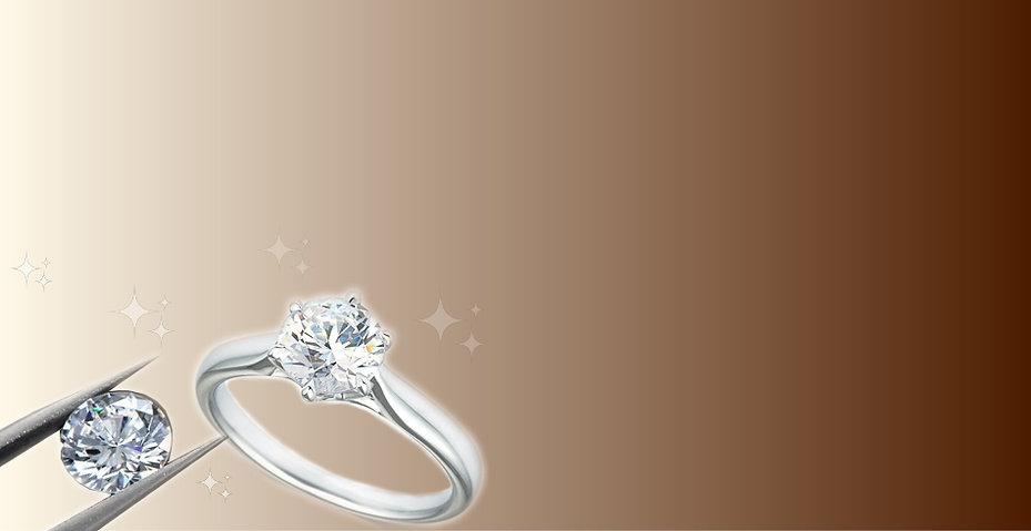 ダイヤモンド,買取,須磨垂水,名谷,売る,高い