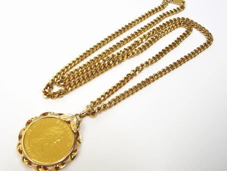 板宿のK様から金のネックレス,コインを買い取り|須磨区・垂水区で売るならE-brand(いーぶらんど)へ