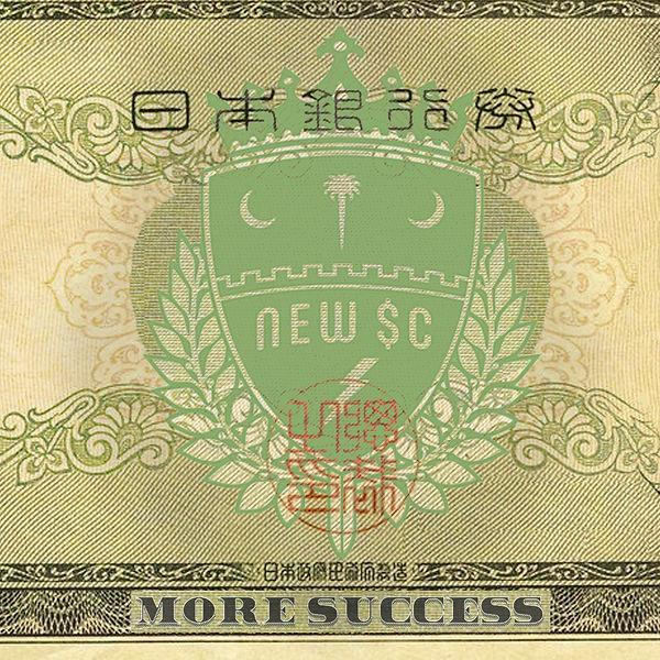 newsuccessmoresuccesssquare.jpg