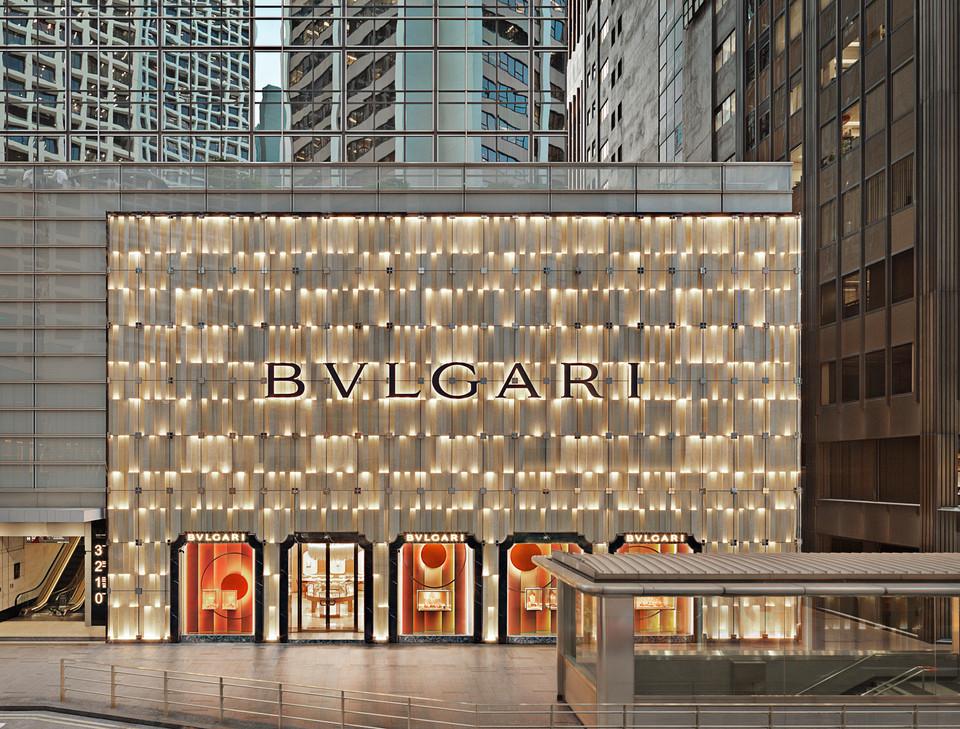 Bulgari - Hong Kong