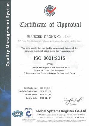 (주)블루젠드론 국제표준규격 ISO인증 획득