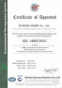 ISO14001_인증서(영문)_1.jpg