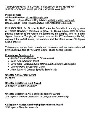 Press Release-Awards Annoucement =Fall 2