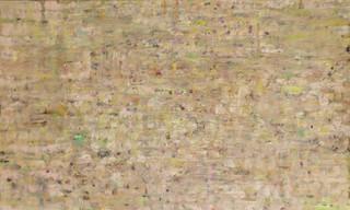 'Discretio IV', 100x60 cm, olieverf op d