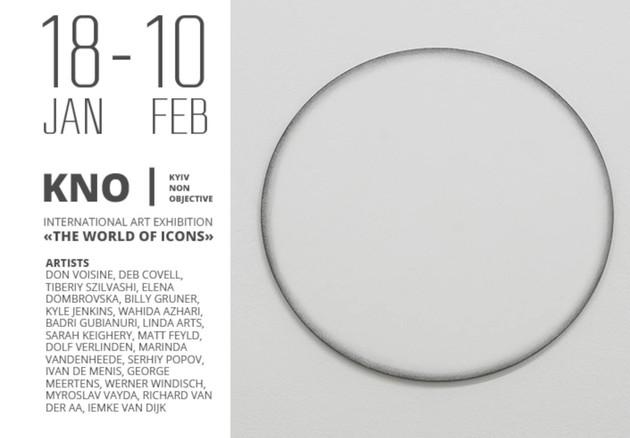 World of Icons, Voloshyn Gallery, Kyiv (UA), 2019