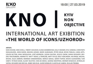 World of Icons, Ilko gallery, Uzghorod (UA), 2019