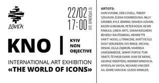 World of Icons, Dzyga, Lviv (UA), 2019