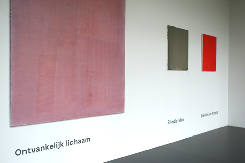 Elimart, Kapellen (B), 2018
