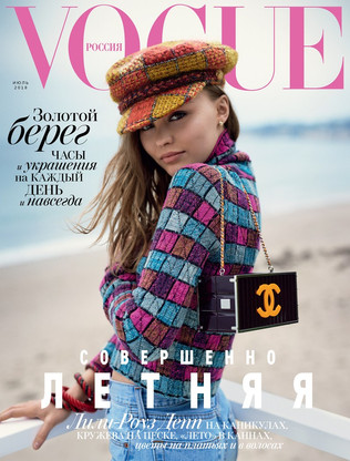 Lily-Rose Depp by Boo George for Vogue Russia
