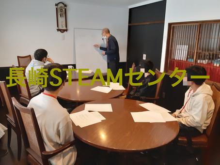 STEAM上級・プロ編開催中