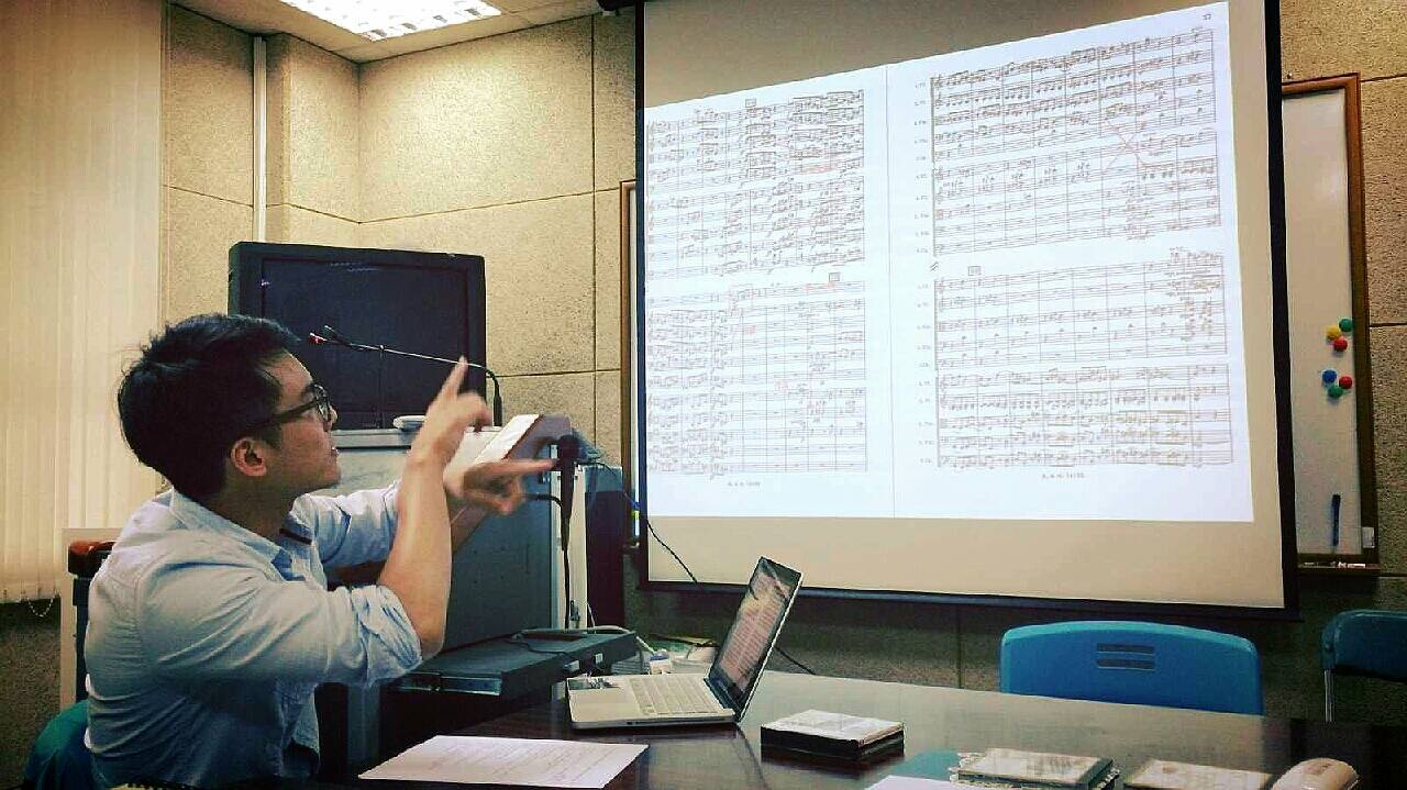 Music Analysis Presentation