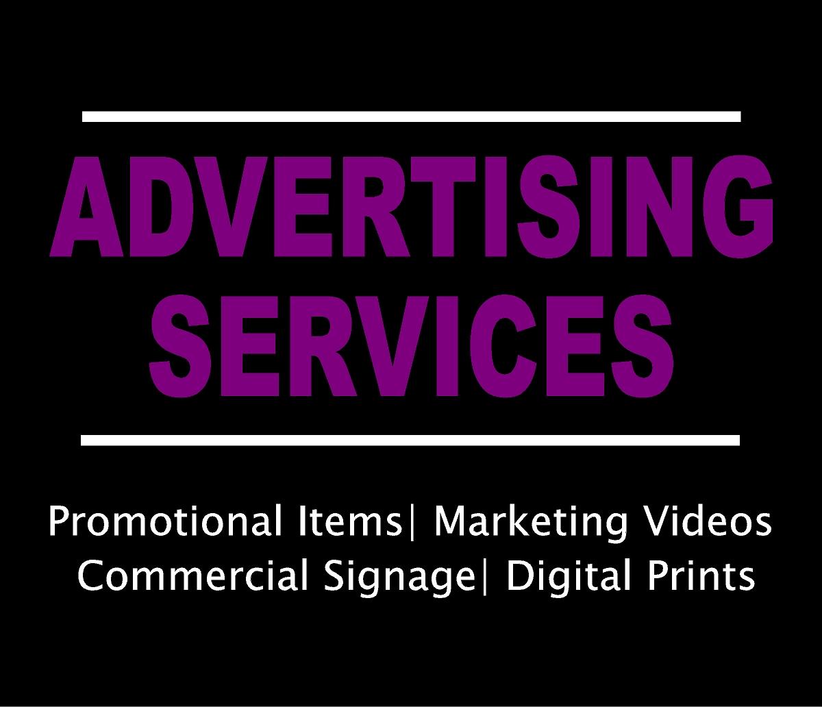 advertising_button