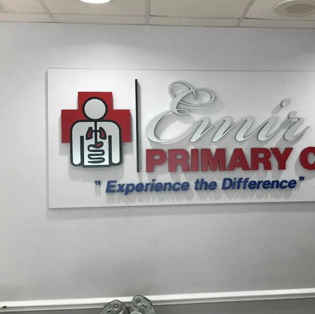 emir_primary_care_sign.jpg