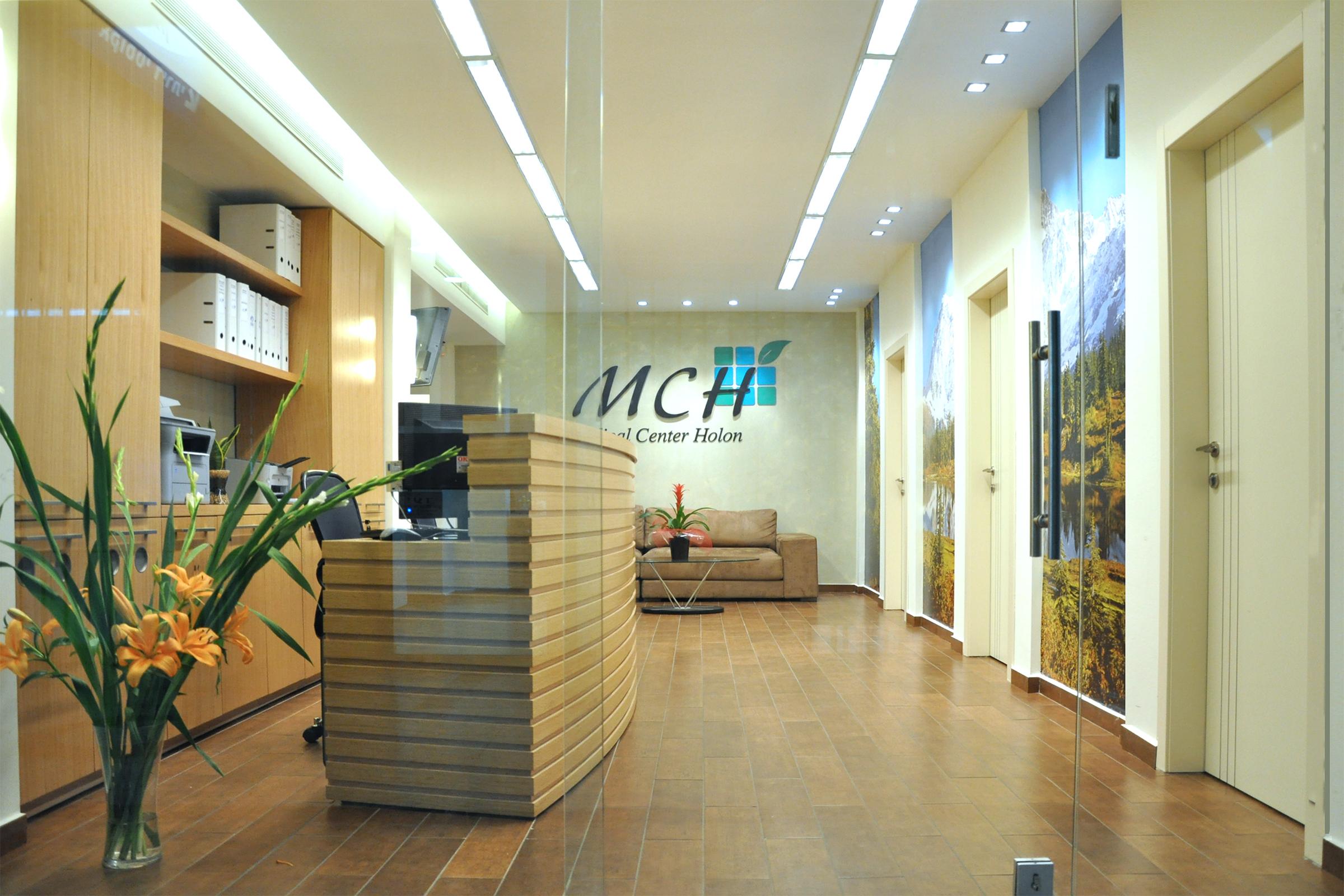 מרכז רפואי בחולון