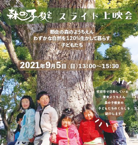 スクリーンショット 2021-07-27 7.55.58.png