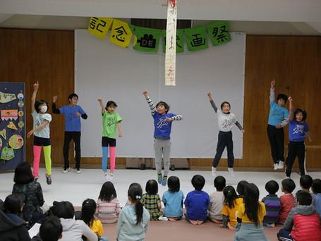 アトリエ自由学校30周年森の子教室20周年記念DE映画祭