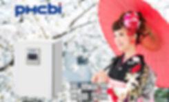 japone su inkubatorium phcbi.jpg