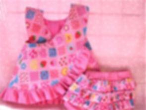 Ruffle Panty Set 12 months, back 3.JPG