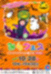 event_009.jpg