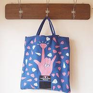 bag1_1.jpg