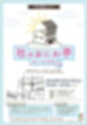 event_008.jpg