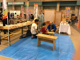 2018ウッディフェスティバル&森とみどりの祭典開催