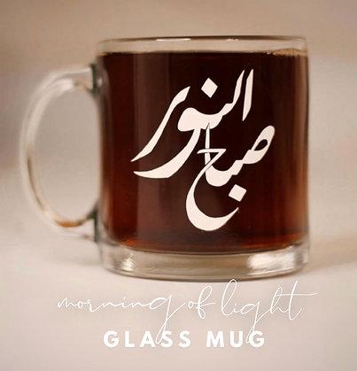 صباح النور (Morning of Light) Glass Mug
