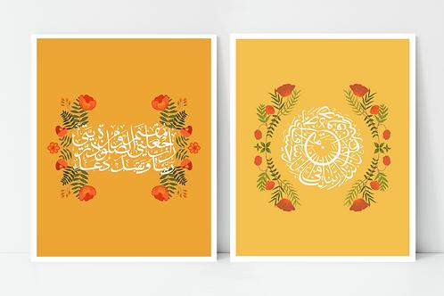Orange Duaa Print Bundle 8x10
