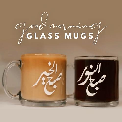 صباح النور + صباح الخير (Good Morning) Glass Mug Set of 2