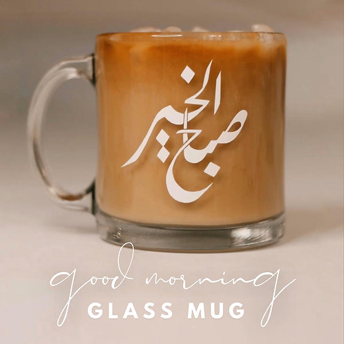 صباح الخير (Good Morning) Glass Mug