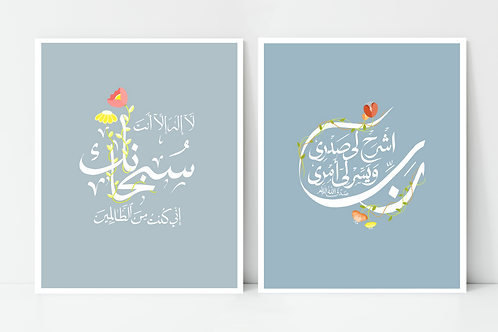 Blue Duaa Print Bundle 8x10
