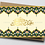 Thumbnail: Eid Card (2020 Design)
