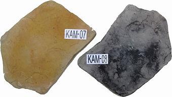 KAM-0708.jpg