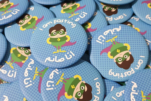 I Am Fasting Badge | Boy