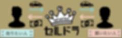 スクリーンショット 2019-07-01 20.33.18.png