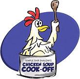 CSCO Logo.jpg