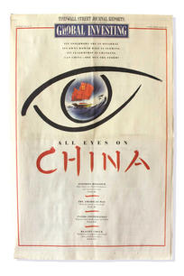 wallstreet-china