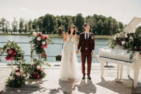 G&E-wedding©E.Freimanis--298.jpg