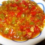Hmong Pepper Dipping Sauce.jpg