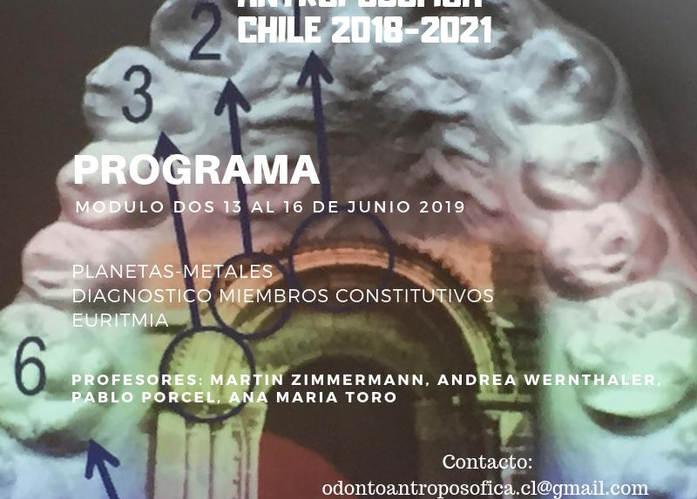 Odontología_con_Logo.jpg