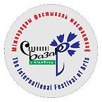 Slav bazar logo 1.jpg