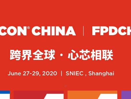 Semicon China2020に参加します。