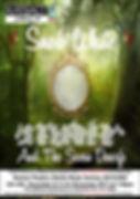 Snow White and the Seven Dwarfs - KatsAc