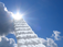 Teaching to the epistemic Self: ascending and descending the ladder of knowledge