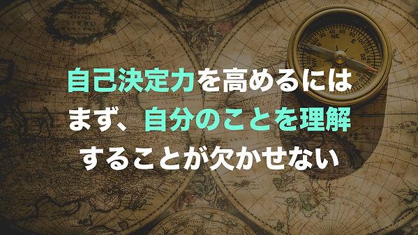 1.正解無い時代.019.jpeg
