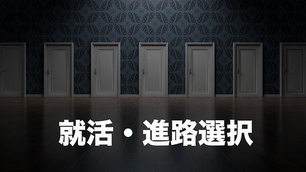 1.正解無い時代.002.jpeg