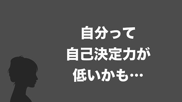 1.正解無い時代.013.jpeg