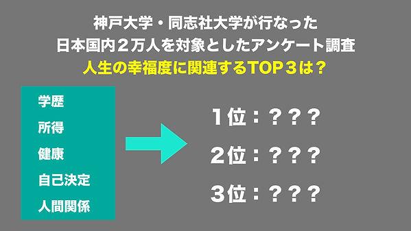 1.正解無い時代.006.jpeg
