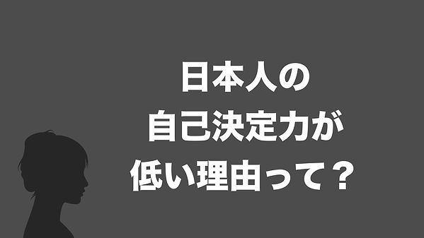 1.正解無い時代.011.jpeg